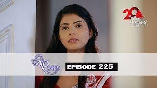 Neela Pabalu | Episode 225 | 21st March 2019 | Sirasa TV Thumbnail
