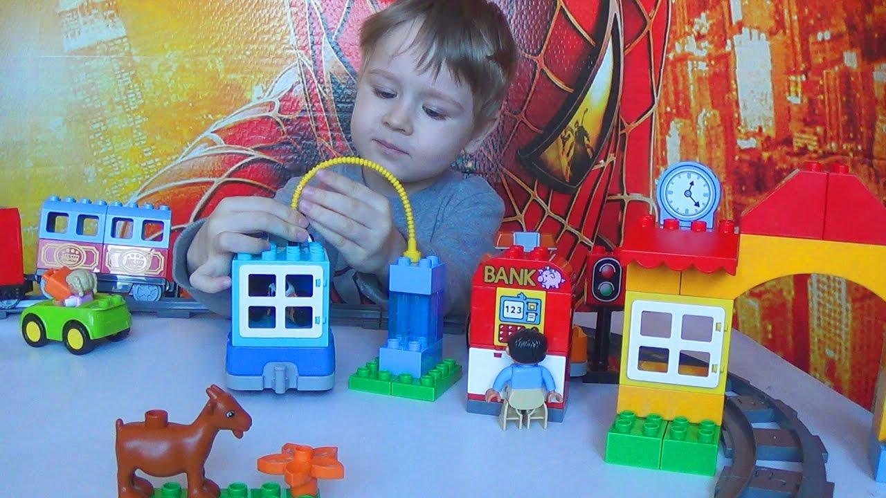 Макс играет в игрушки Лего Дупло - Видео про поезда и машинки для детей канал Max Show for Kids