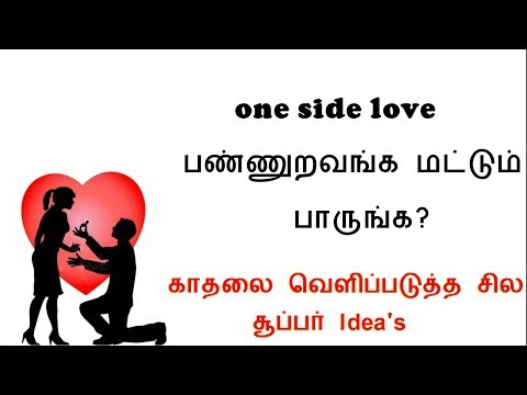 Love Proposal Tips For Boys In Tamil || 5 Tips Impress Any Type Of Girls | Singles Must Watch