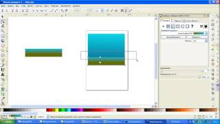 InkScape Урок 2 Создание подводной сцены