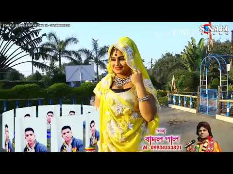 Purulia songs  net wala saree