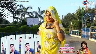 Purulia songs  net wala saree