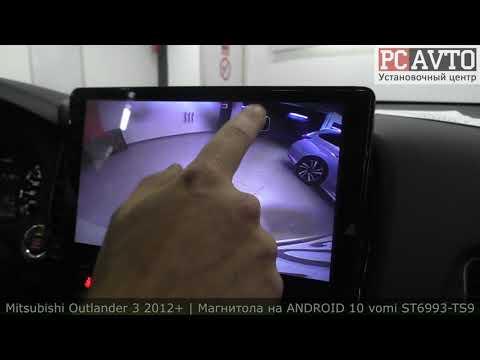 Mitsubishi Outlander 3 2012+ Магнитола на ANDROID 10 vomi ST6993-TS9