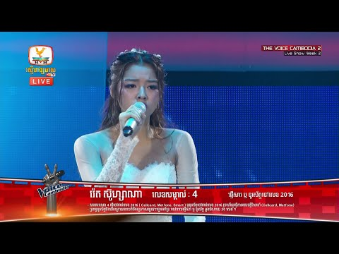 The Voice Cambodia - រ៉េត ស៊ូហ្សាណា - My Heart Will Go On - Live Show 22  May 2016