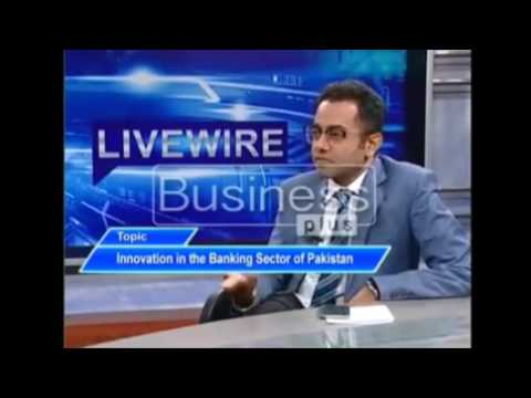 News Innovation in banking sector in Pakistan and future of crypto currency Onecoin in Pakistan