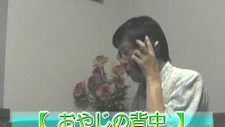 「おやじの背中」堀北真希&遠藤憲一「ドブコ」父娘 「テレビ番組を斬る...