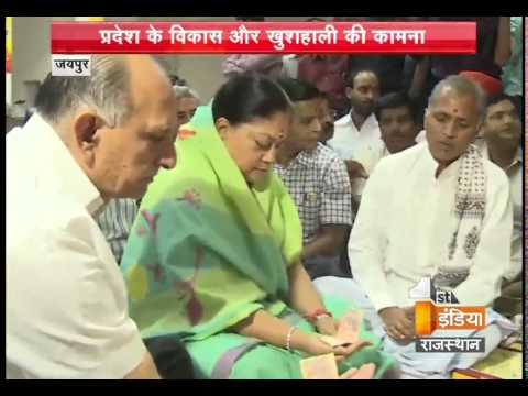 Diwali 2014 celebrations at BJP Office Jaipur - Live at First India Rajasthan