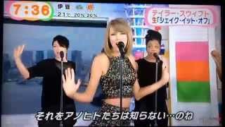 Taylor Swift on Japanese TV 11/5/2014