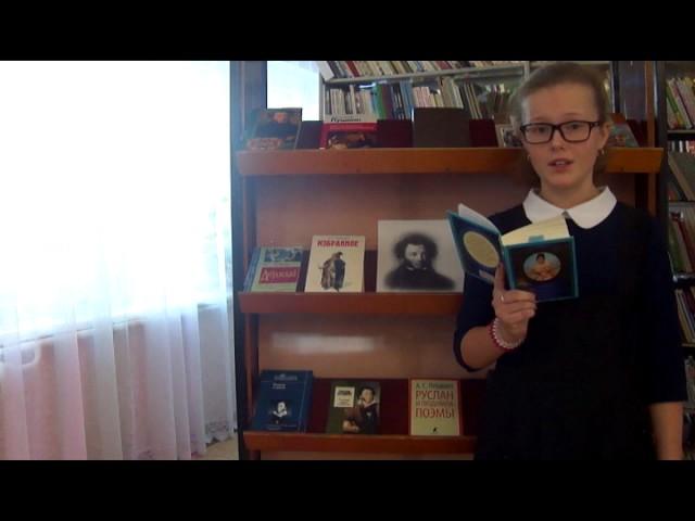 Изображение предпросмотра прочтения – НеллиГубайдуллина читает произведение «К Чаадаеву» А.С.Пушкина