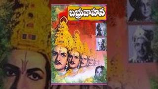 Babruvahana Telugu Full Movie : NTR