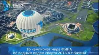 В Волгограде стартовало первенство России по плаванию среди юношей и девушек   2014
