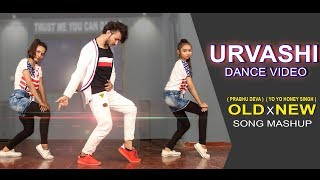 Urvashi Dance Cover | Prabhu Deva x Honey Singh Song Mashup | Vicky Patel Choreography