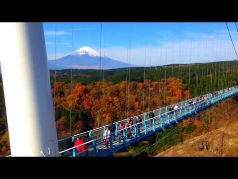 Mishima Skywalk, Shizuoka Prefecture, Japan (জাপানের মিশিমা স্কাই-ওয়াক)