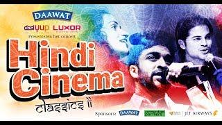 Navin Kundra Promo Hindi Cinema Classics II