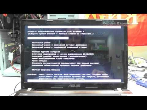 Черный экран смерти в Windows 7 Энциклопедия Windows