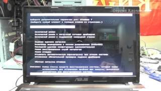 Синий экран смерти - не свежий блюпуп(, 2016-02-03T16:03:51.000Z)