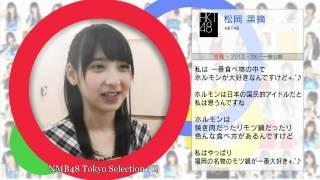04 2012.03.08 ON AIR (東京) 【出演】 松岡菜摘 Natsumi MATSUOKA (HKT...