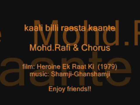 HEROINE EK RAAT KI (1979)kaali billi raastaMohd & Chorus