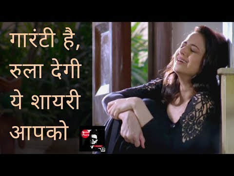 आपके आँसू गिर पड़ेंगे ये वीडियो देखकर | Ek Pyar ki Kahani || सच्चा प्यार हिन्दी लव शायरी स्टोरी |