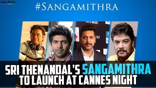 Sri Thenandal's #Sangamithra to Launch at #Cannes Night