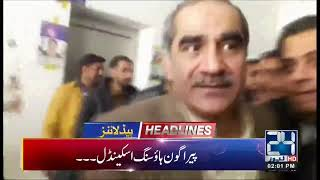 Resignation Not Accepted! - 2pm News Headlines | 19 Jan 2019 | 24 News HD