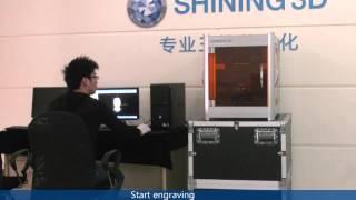 Лазерная 3D гравировка в стекле(, 2013-08-15T05:17:51.000Z)