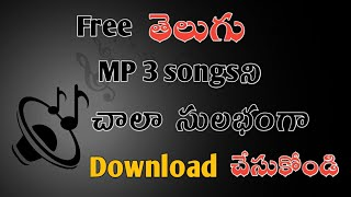How to download telugu MP3 songs for Free.mp3