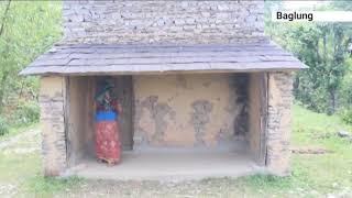 भोकमरी टार्न बागलुङका किसानको आफ्नै गोदाम घर - NEWS24 TV
