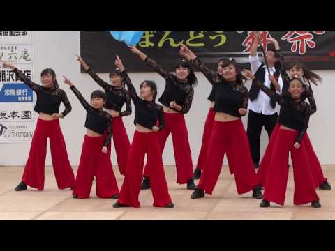 SAKADO WINDS -零- 『HERO DANCE!』/collaboration2016 (ばんどう舞祭2016)