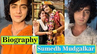 Sumedh Mudgalkar (Krishna) Biography, age, girlfriend etc | Star Bharat |