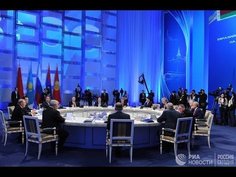 Заседание Высшего Евразийского экономического совета в Сочи