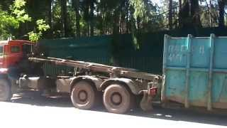 Грузим контейнер(ПУХТО) и вывозим строительный мусор с объекта Комарово