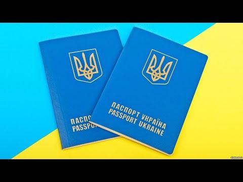 На границу Украины, Латвии и Казахстана за миграционной картой