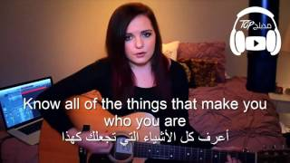 She Will Be Loved - Maroon 5 (cover) مترجمة عربى