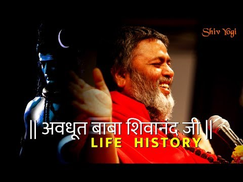 Avdhoot Baba Shivanand Ji Life History   Latest Exclusive Interview Video