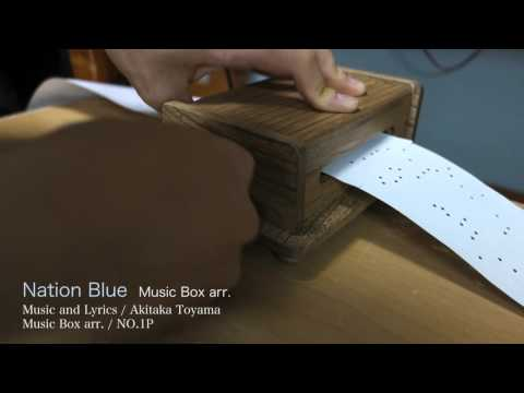 【THE IDOLM@STER】「Nation Blue」Music Box arr.【オルゴール】