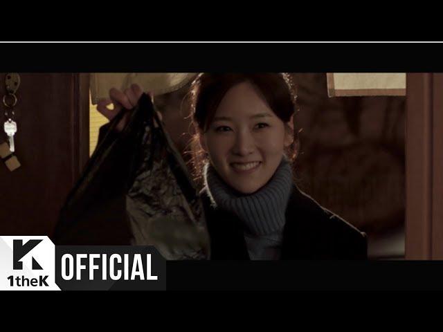 [MV] Kim Na Young(김나영) _ miss u