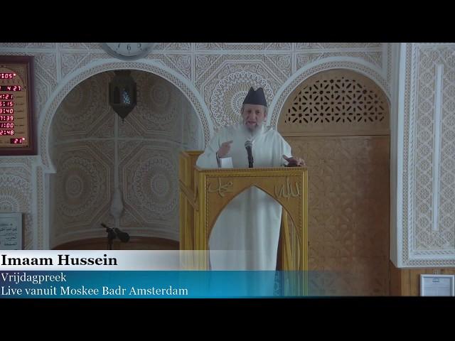 Imaam Hussein: Wij hebben u een Boek (de Koran) nedergezonden waardoor gij tot aanzien kunt komen