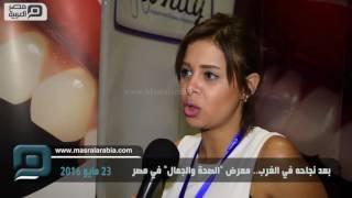 مصر العربية | بعد نجاحه في الغرب.. معرض