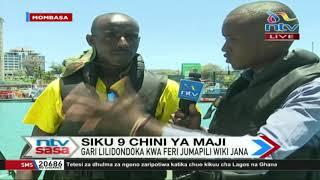 Changamoto zinazowakumba wapiga mbizi kivukoni Likoni || NTV Sasa