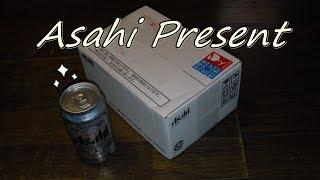 Asahi Present 「真空2層式 ステンレスタンブラー」必ずもらえる キャン...