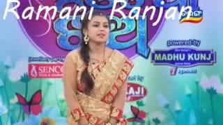 Khanti Odia Jhia tarang tv koraput jhia Swayangsidha