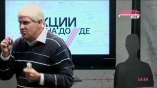 Александр Каплан. Mind reading или Чтение мозга