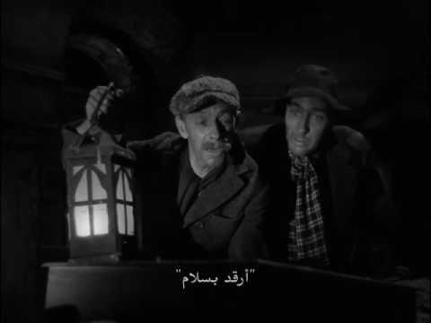 Frankenstein Meets the Wolf Man 1943 - Opening Scene ( Arabic Sub)