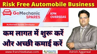 Car Spare Parts Business | GoMechanic Automobile Franchise Business in India | Auto Parts Dealership