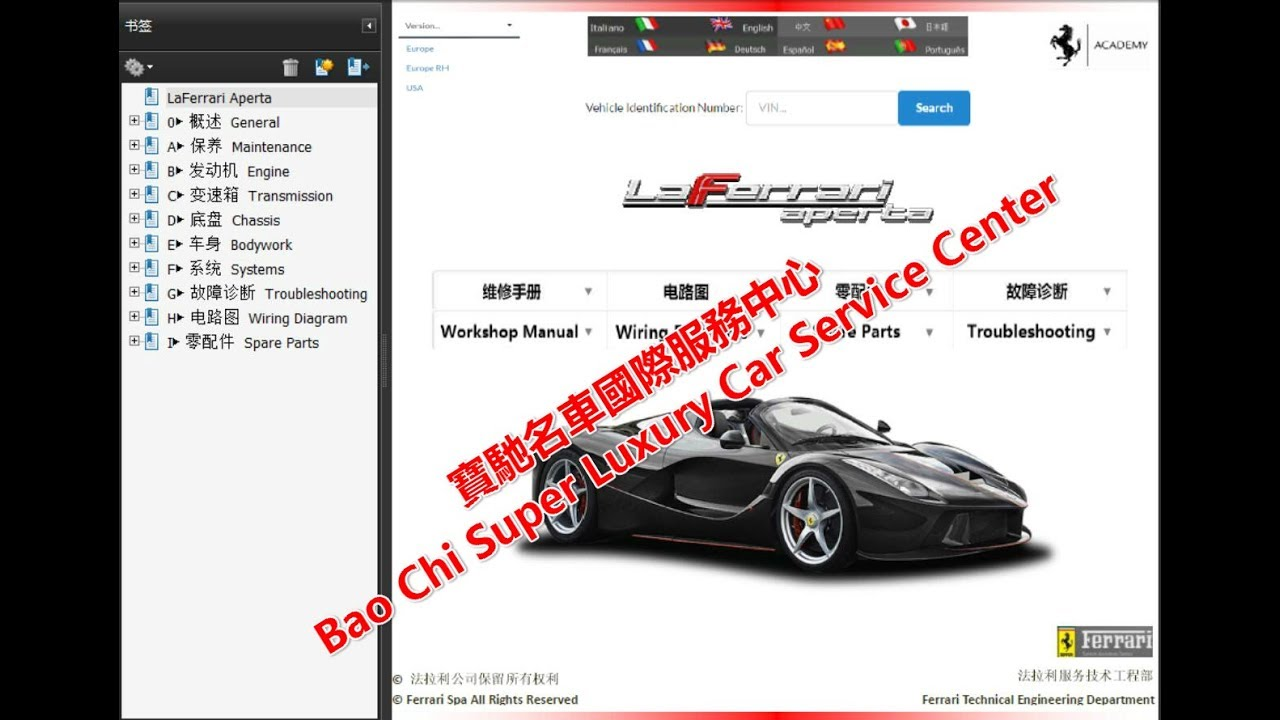 ferrari laferrari fxx enzo workshop manual repair manual wiring rh youtube com