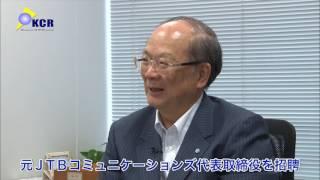 8月20日放送【株式会社TBグループ・村田氏】IRチャンネル直撃インタビュー