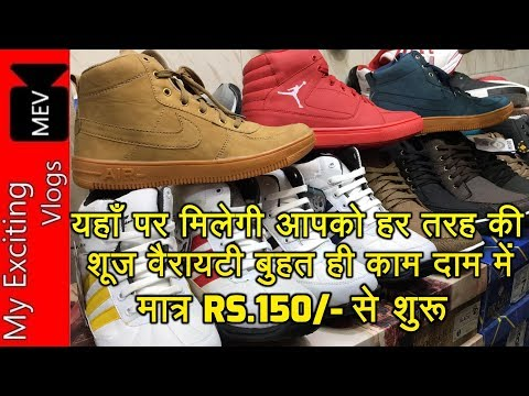 SHOES WHOLESALE MARKET (  SPORT SHOES, LOAFERS, DERBY , FORMALS ).. BALLIMARAN, CHANDNI CHOWK, DELHI