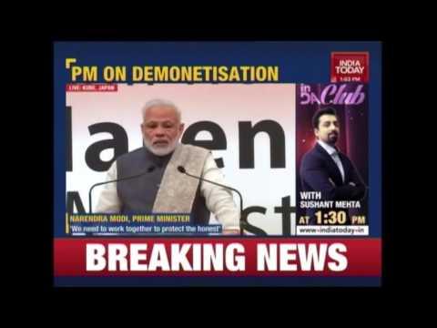 PM Modi Addresses Indian Diaspora In Japan- Live