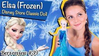 Frozen Elsa Disney Store Classic Doll (Кукла Эльза